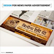 graphic-design-pacewalk-65