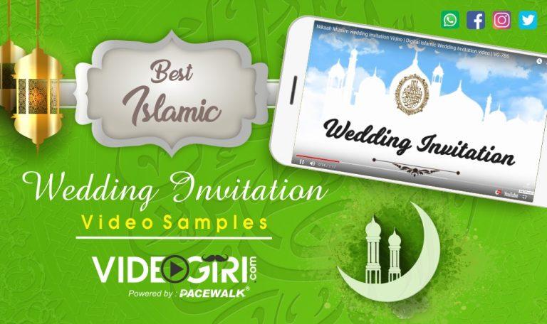 Best Islamic Wedding Invitation Video Templates