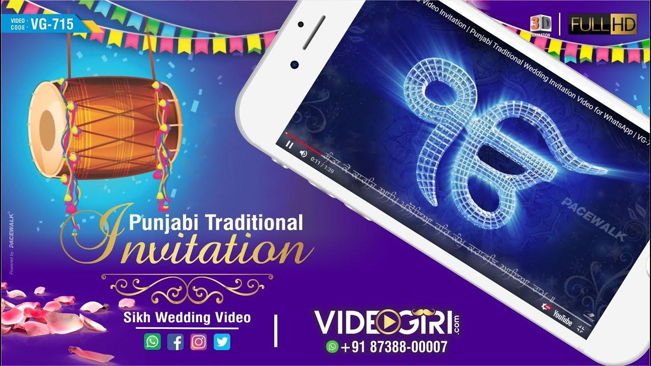 Sikh Wedding Invitation Videos