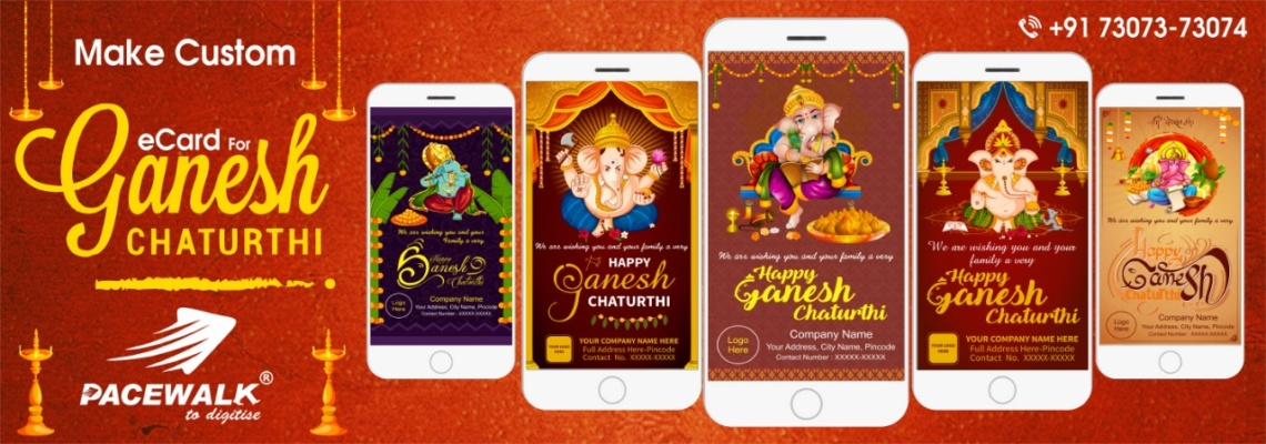 Ganesh Chaturthi Wishes / Invitation 2018 E-Cards Samples | Ganpati Pooja e-Card Samples