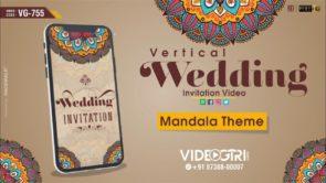 Vertical Wedding Invitation Video Samples