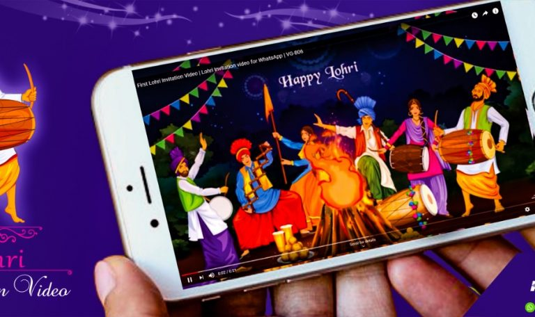lohri invitation video