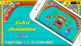 First Lohri party Invitation video card