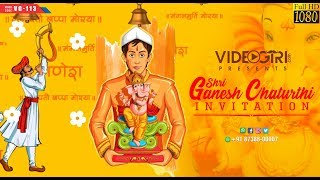 Ganpati pooja Invitation video