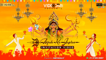 Animated Mata ka Jagran Invitation Video